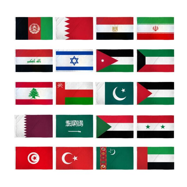 Middle East Flag